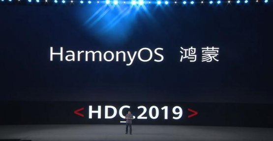 Huawei presents its operating system but it is not ready to switch to Android