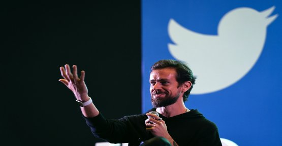 The account of the owner of Twitter @jack briefly hacked