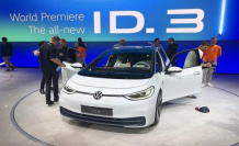 VW makes a clear announcement: electric car, ID.3 is coming this summer as planned