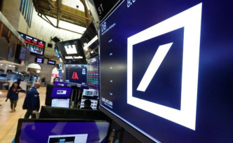 Just under 6 per cent: Deutsche Bank slips to the Dax-end